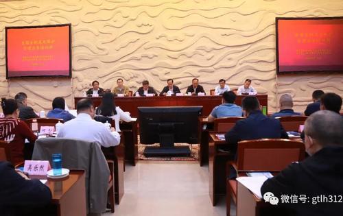 全国古树名木保护管理业务培训班在北京召开