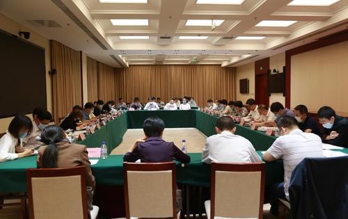 2020年部门绿化工作座谈会在京召开